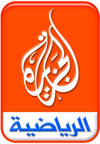 الجزيرة تواصل عنادها : حرمان الشعب المصرى من مشاهدة مباريات المنتخب أرضيا 17714-345802274