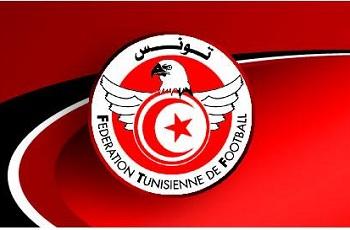 بسبب الغاء الهبوط: الاندية التونسية تطالب بسحب الثقة من اتحاد الكرة 29839-d1531f8e28d375322e8c1d13b8c538be