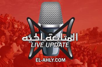 انتهاء المباراة بالتعادل الايجابى بين مصر ونيوزيلندا رغم اهدار جملة اهداف 40678-Live_3