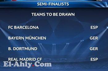 بالمواعيد .. برشلونة ضد البايرن والريال في مواجهة دورتموند