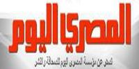الاهلى والزمالك لا عداوة بينهما الا الحكام 25369-almasry_1
