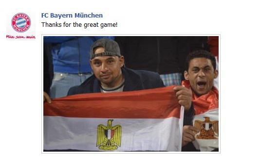 البايرن يشيد بالاهلى ويقدم الشكر للبطل المصرى والفيس يشهد