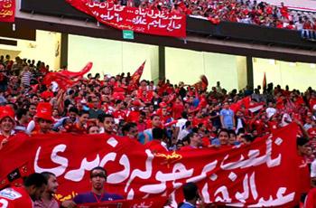 متابعة مستمرة تشكيل الفريقين واستعداد الملعب للقاء وجمهور الأهلي
